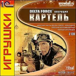 "Delta Force: операция  ""Картель""/Delta Force:Black Hawk Down - Team Sabre"